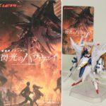 Review FW Gundam Converge PENELOPE Metallic Color Ver.