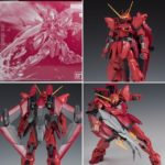 Review PB MG Testament Gundam