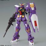 MG 1/100 Gundam F90 Unit 2 to be released at Premium Bandai