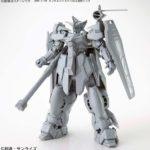 PB HG 1/144 Gundam Geminass 02 ground battle heavy equipment unit expansion parts