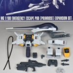 Review PB MG Emergency Escape Pod [Primrose] Expansion Set