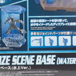 Review 1/144 Customize Scene Base Water Field Ver.