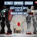 Gundam Cafe TOKYO Limited Ultimate Luminous Gundam
