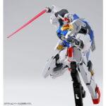 HG 1/144 Gundam Plutone orders start at Hobby Online Shop