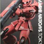 Review Limited ROBOT Spirits Char's Zaku II ver. A.N.I.M.E. Real Marking