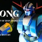 HGUC Zeong anime style