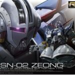 Update RG 1/144 Zeong official images