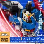 METAL ROBOT Spirits (Ka signature) Ζ Gundam: video, new images, full info