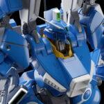 PB MG 1/100 Gundam Mk-V: full images, release date