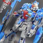 PG Zeta Gundam Amuro Ray Custom