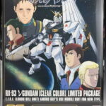 Review RG Nu Gundam Clear Color limited package