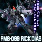 P-Bandai HGUC Rick Dias: official images, release date