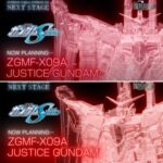 METAL BUILD Justice Gundam will be released!