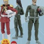 Preview upcoming G.M.G. (Gundam Military Generation)