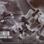 Review PB HG Light Liner