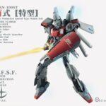 MG Hyaku-Shiki Special Version custom