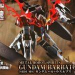 Update METAL ROBOT Spirits Gundam Barbatos Lupus