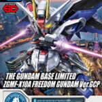 SD EX Standard G-Base Limited Freedom Ver.GCP