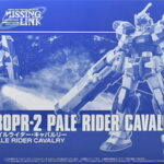 Review PB HGUC Pale Rider Cavalry