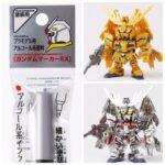 New Gundam Marker Plated Silver