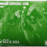 FW GUNDAM CONVERGE: CORE Neue Ziel review