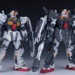 1/90 Full Armor Gundam Mk-II Garage Kit