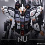 MG 1/100 Nu Gundam Resin Kit
