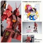 ROBOT Spirits Perfect Gundam III Red Warrior ver. A.N.I.M.E.