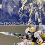 Review RG Nu Gundam Clear Color