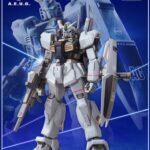 Limited HGUC Gundam Mk-II (21st CENTURY REAL TYPE Ver.)