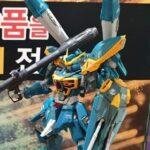 FULL MECHANICS 1/100 Calamity Gundam