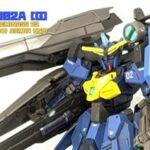 (Work) HGAC Gundam Geminass 02 Ground Heavy Equipment Unit