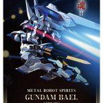 Metal Robot Spirits Gundam Bael