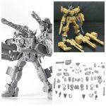 BOOM HOBBY's HGAC 1/144 Gundam Heavy Arms