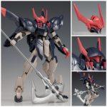 HGIBO 1/144 Gundam Gremory Review