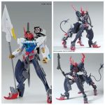 HG 1/144 Gundam Barbataurus update images