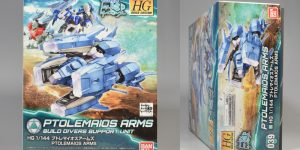 FULL REVIEW HGBC 1/144 PTOLEMAIOS ARMS (Examples with various Gunpla too)