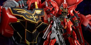 P-Bandai EXPANSION SET for RG 1/144 SINANJU: FULL Official Images, Info Release