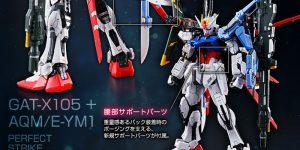 P-Bandai RG 1/144 PERFECT STRIKE GUNDAM. Full official images, info