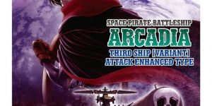 Limited Edition Creator Works' 1/1500 Space Pirate Battleship ARCADIA Third Ship [VARIANT] Attack Enhanced Type: OFFICIAL IMAGES, Info Release