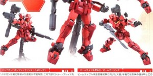 MG 1/100 Gundam Amazing Red Warrior: Full Manual Instructions Scans