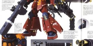 MG 1/100 PSYCHO ZAKU Ver.Ka THUNDERBOLT: ULTIMATE POST. FULL INSTRUCTIONS MANUAL SCANS, OFFICIAL IMAGES, Info