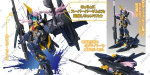 [Armor Girls Project] AGP MS少女 Gundam Mk-II (Titans use) Super Barzam: Many Official Images, Info release