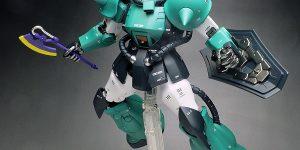 [WORK REVIEW] P-Bandai MG 1/100 P-Bandai PROTOTYPE GOUF. Big Size Images