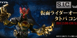 S.I.C. Vol.64 Kamen Rider OOO Tatoba Combo: Large Official Images (Other Big Size) Release in Sept.