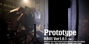 Suidobashi Heavy Industry: Prototype KR01 Ver1.0.1 Kuratas. Video Interviews + No.25 Amazing Wallpaper Size Images!!!