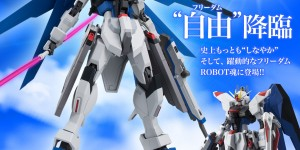 ROBOT魂 Freedom Gundam: Many Big Size Official Images, Info Release