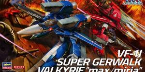 "Hasegawa 1/72 VF-1J Super Gerwalk Valkyrie ""Max/Miria"": Official Box Art, Images, Info Release"