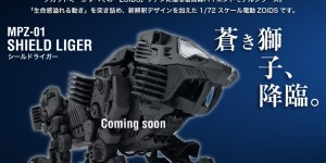 Upcoming [MASTERPIECE] Zoids Takara-Tomy 1/72 MPZ-01 SHIELD LIGER: Update Many Close-ups Images!