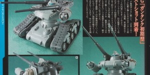 UPDATE [Hobby Japan Magazine April 2015 issue] UPCOMING Gunpla from Various Series. Wallpaper Size Scans